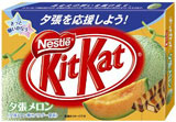 Yubari melon flavoured Kit Kat in Japan