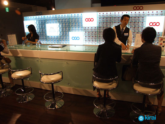 Japan Oxygen water bar