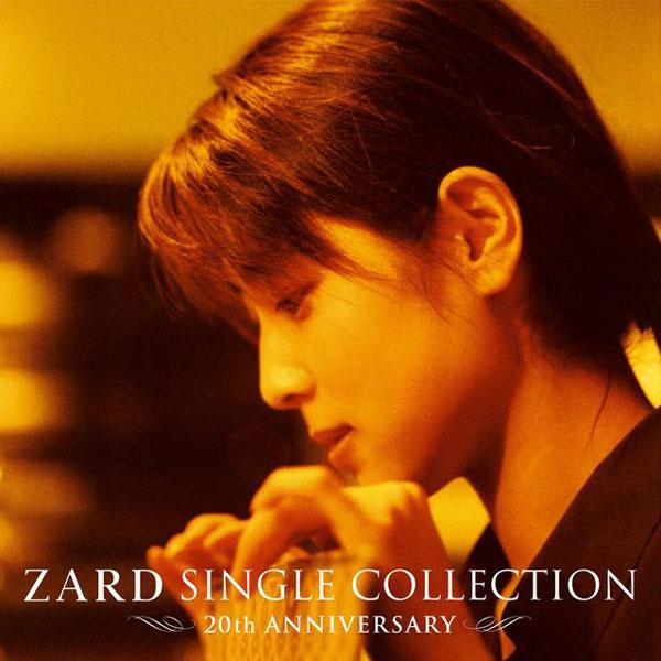 Japanese pop singer Izumi Sakai aka Zard