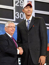 Chinese basketball star Yi Jianlian in NBA