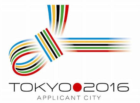 Tokyo Olympic 2016 logo