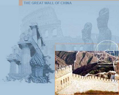 New 7 Wonders - Great Wall, China