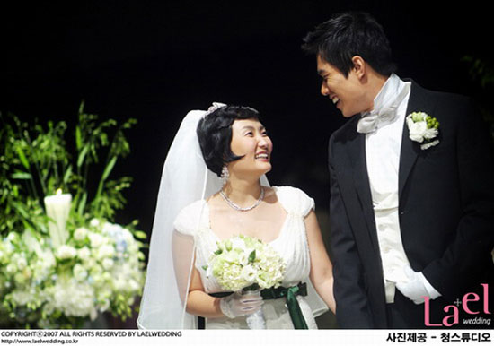 Park Kyung-rim wedding day
