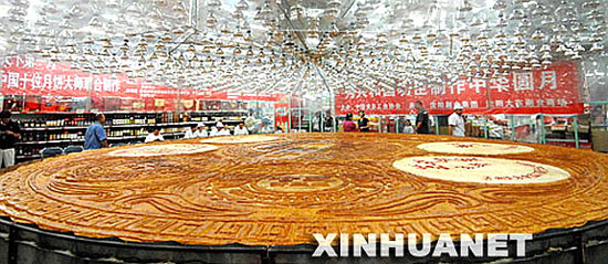 Giant moon cake in China