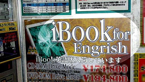 ibook for Engrish in Japan