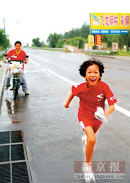 Zhang Huimin running girl