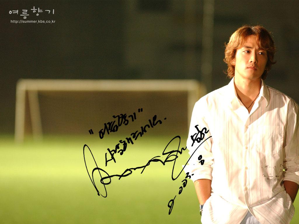 Song Seung-hun Summer Scent wallpaper