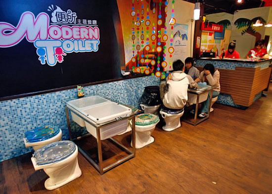 Modern Toilet Restaurant in Taipei, Taiwan