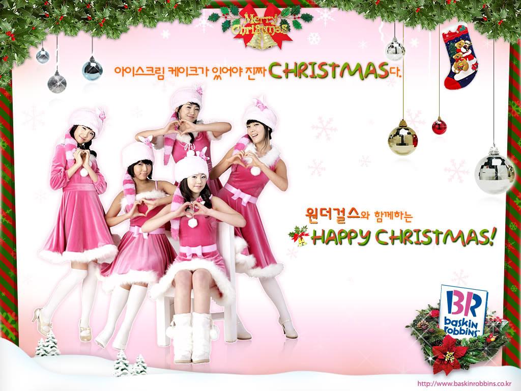 Wonder Girls Baskin Robbins wallpaper