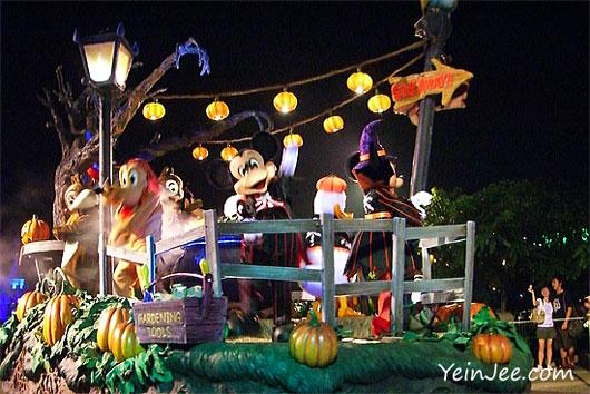 Hong Kong Disneyland dinner