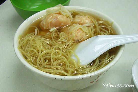 Hong Kong wonton noodle