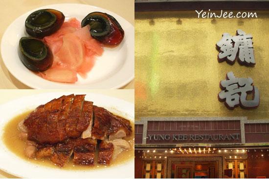Yung Kee Restaurant, Wellington Street, Hong Kong