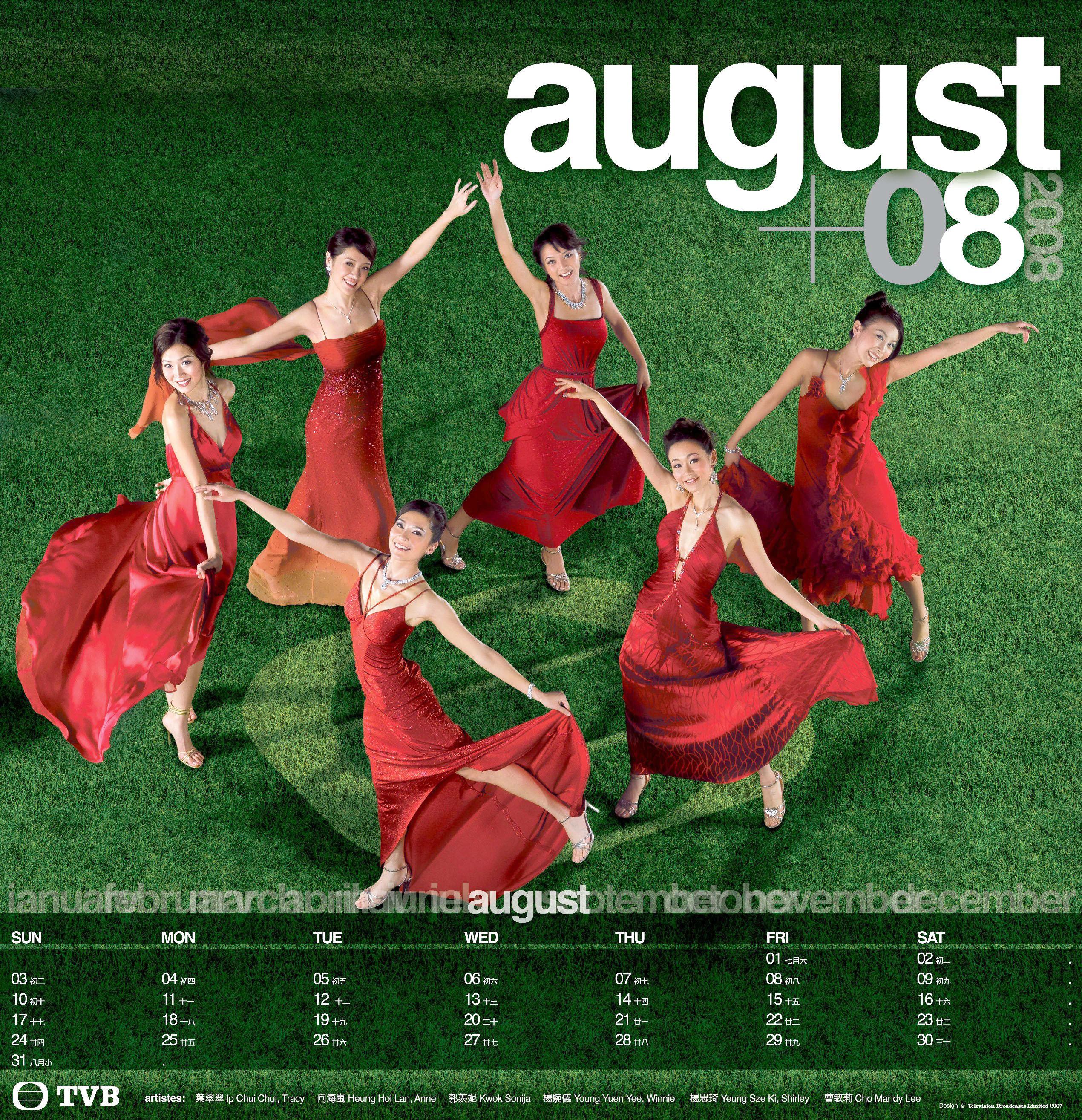Hong Kong TVB calendar August 2008