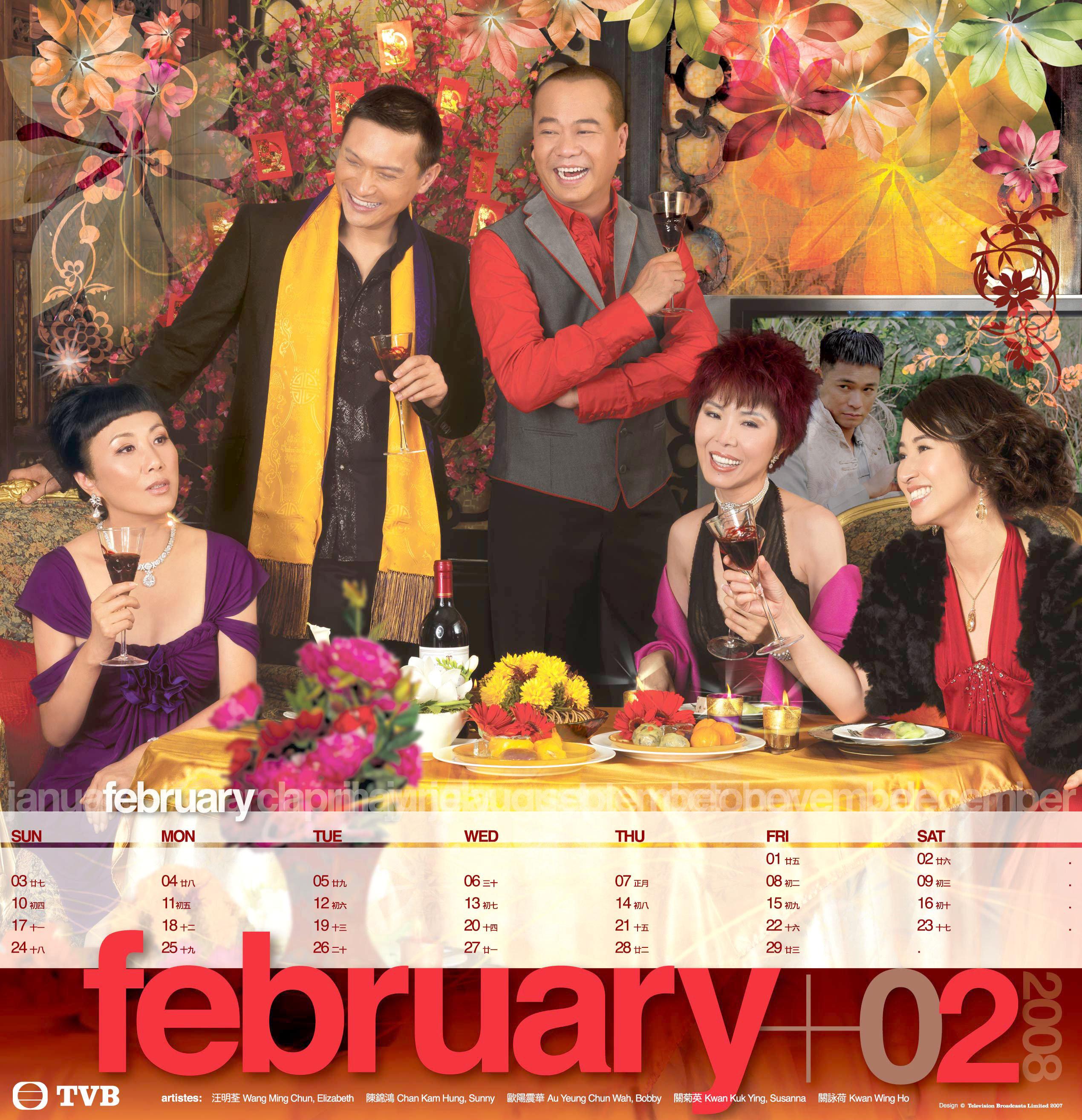 Hong Kong TVB calendar February 2008
