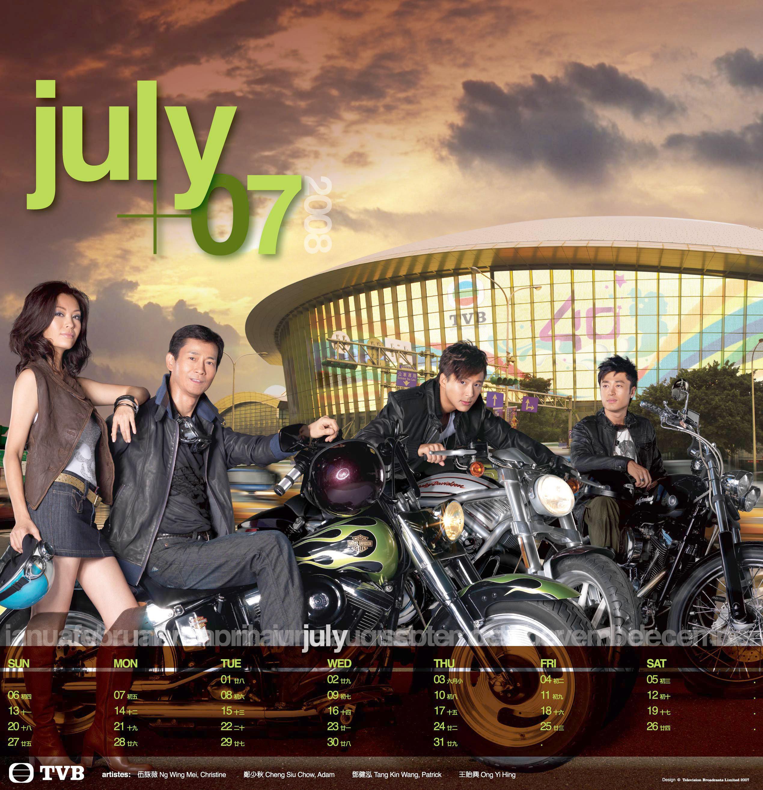 Hong Kong TVB calendar July 2008