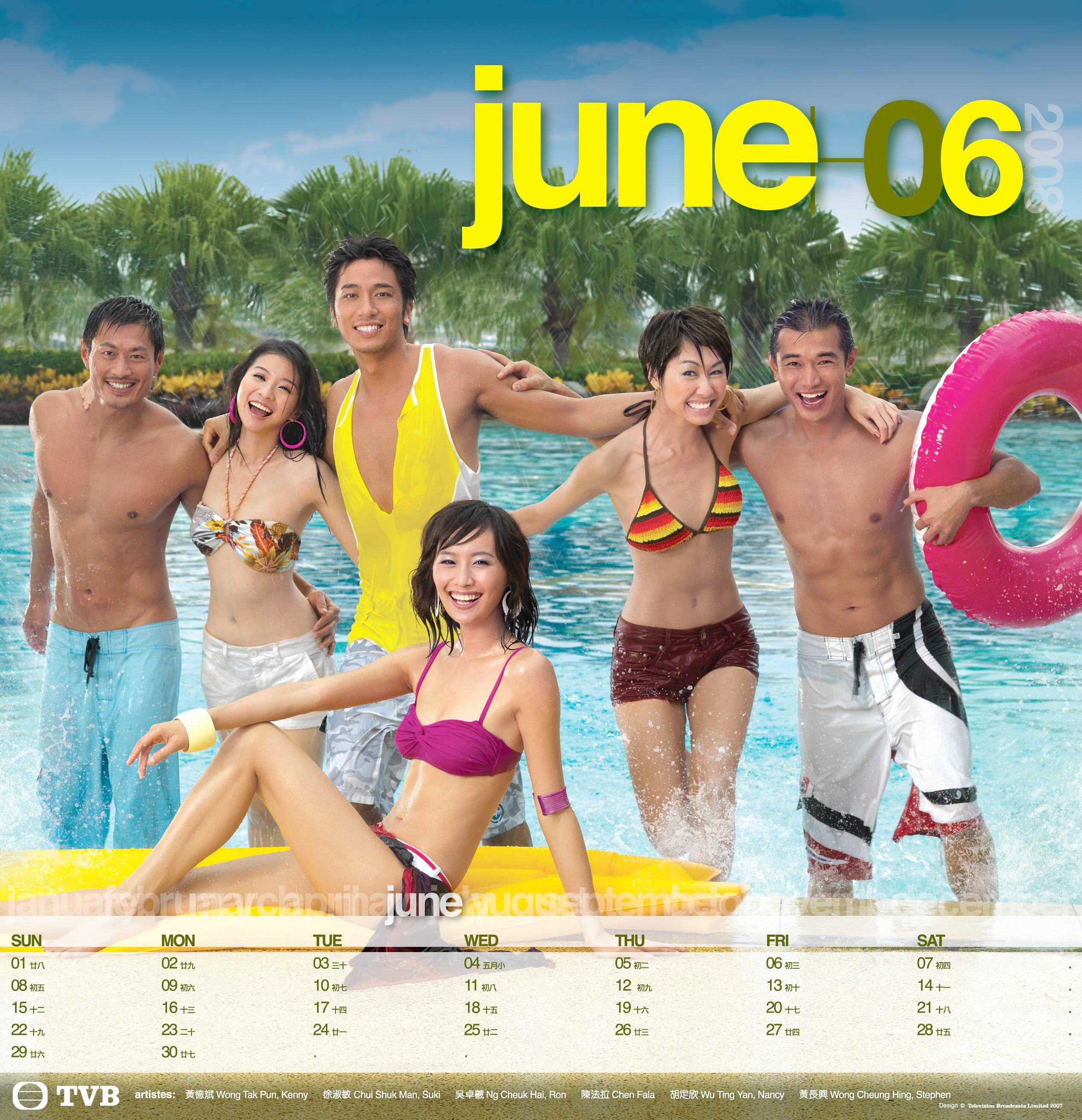 Hong Kong TVB calendar June 2008