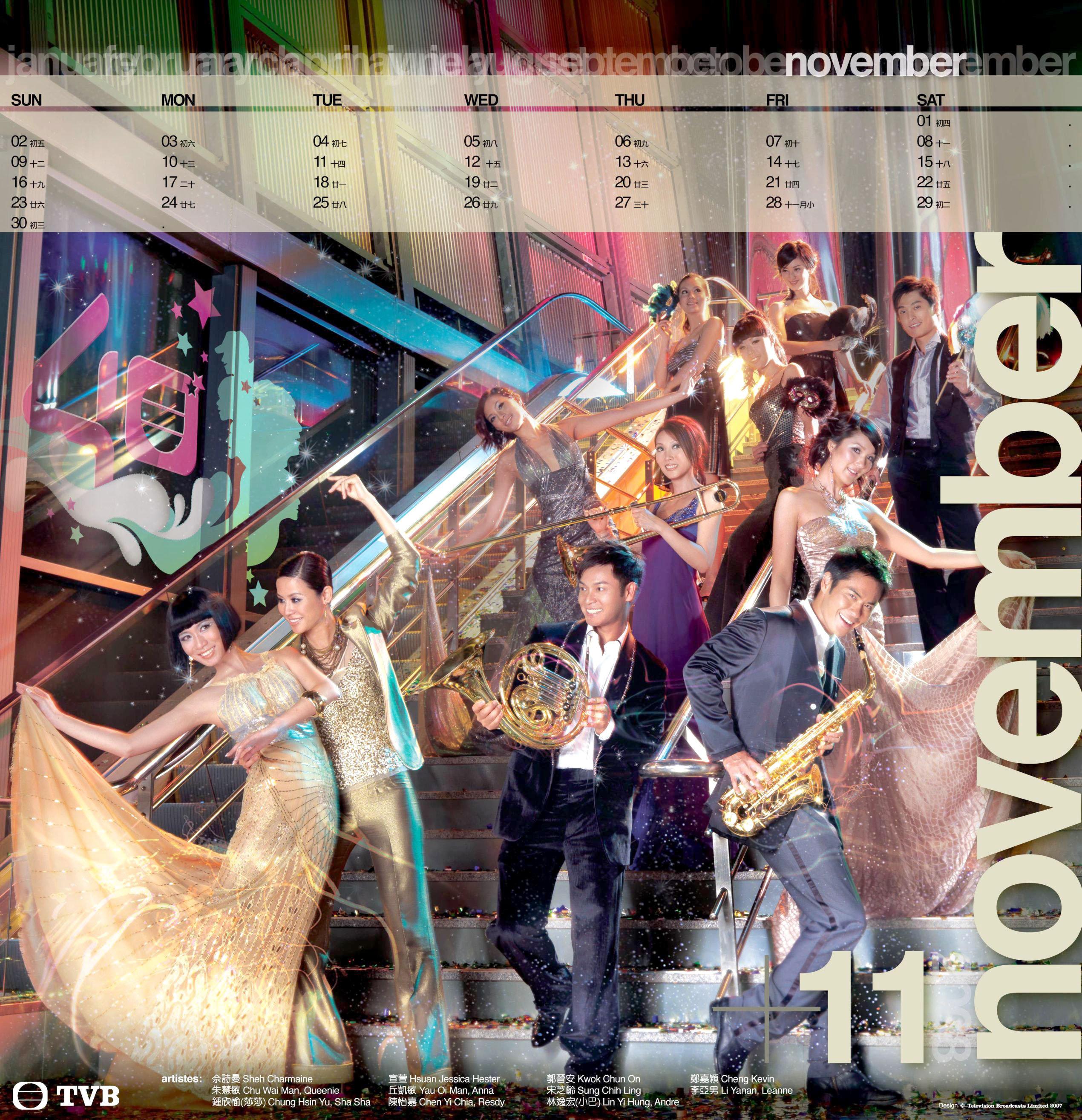 Hong Kong TVB calendar November 2008