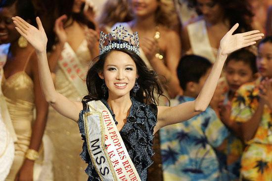 Miss Universe 2007 Zhang Zilin