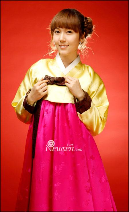 Girls Generation Wishing Happy Korean New Year