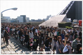 Crowd at Tokyo Girls Collection 2008