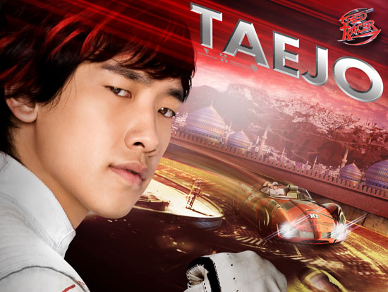 Korean singer-actor Rain in Speed Racer movie