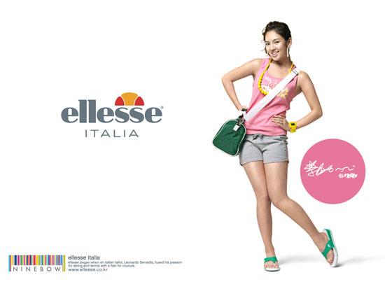 SNSD Hyoyeon Ellesse sportswear fashion