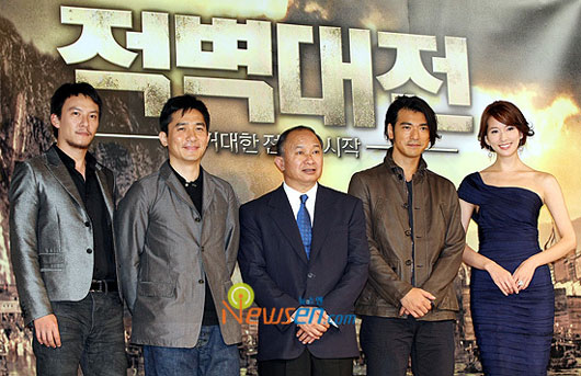 Battle of Red Cliff at press conference in Seoul
