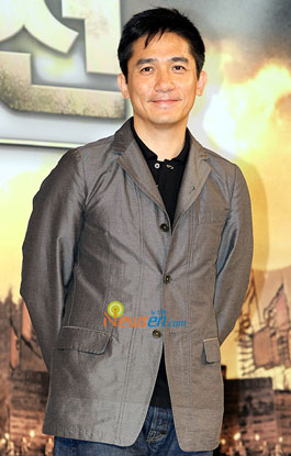 Hong Kong actor Tony Leung at Red Cliff press conference in Seoul, Korea
