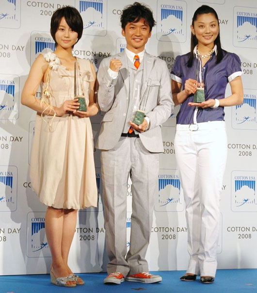 Maki Horikita, Taichi Kokubun and Eiko Koike Cotton USA Awards 2008
