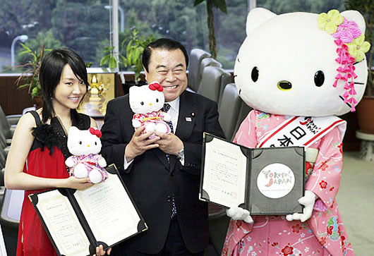 Popular Japanese mascot Hello Kitty has added another title under her belt,