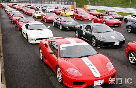 Ferrari parade broke world record in Shizuoka, Japan