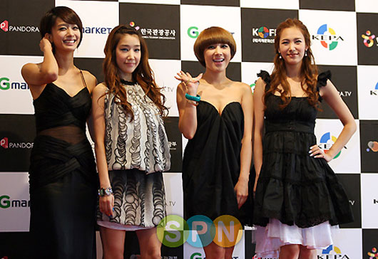 Jewelry at Dream Concert 2008