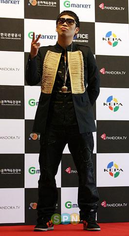 MC Mong at Dream Concert 2008