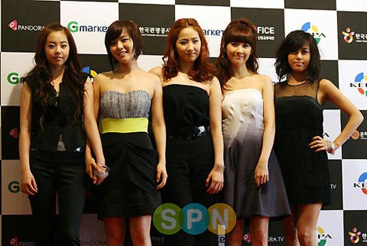 Wonder Girls at Dream Concert 2008