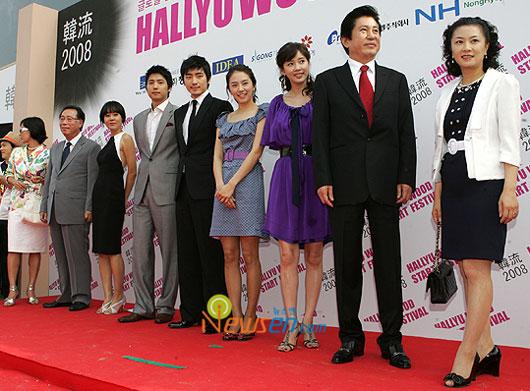 Korean celebrities at Hallyuwood start festival