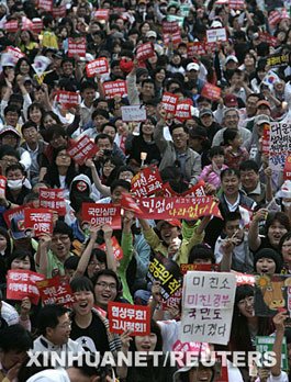 Korean protest over US beef import in Seoul