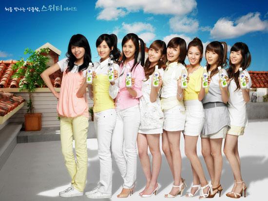 Korean pop group SNSD for Sunkist commercial