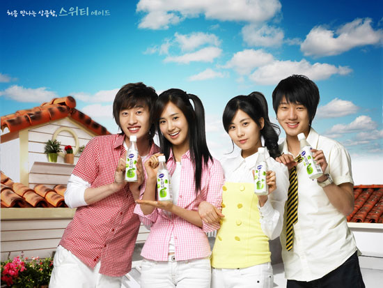 SNSD and Super Junior for Sunkist commercial