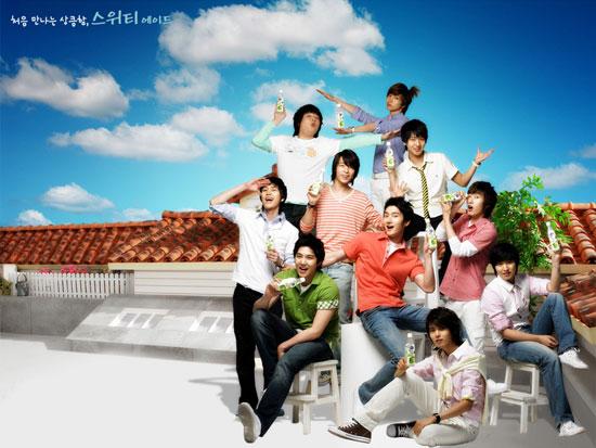 Super Junior for Sunkist wallpaper