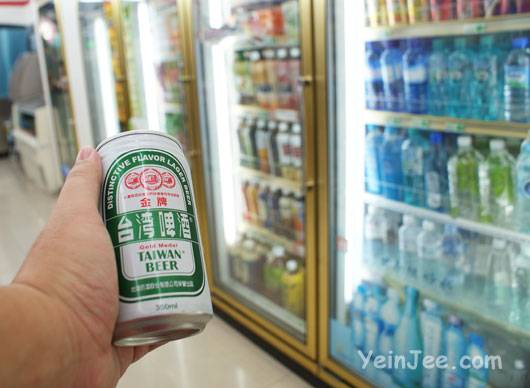 Taiwanese beer at 7-Eleven in Taiwan