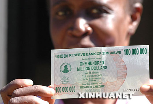 100 million Zimbabwean Dollar bank note
