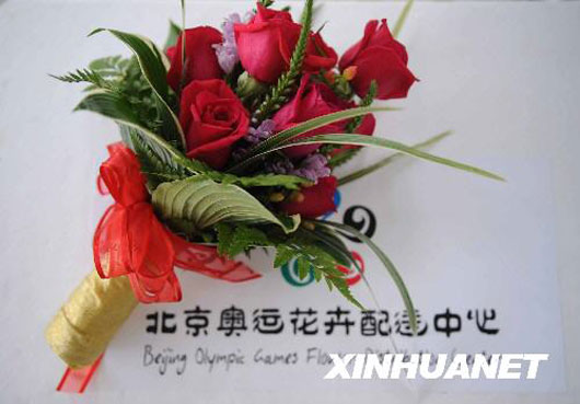 Official flower bouquet for Beijing 2008 Olympic and Paralympic Games