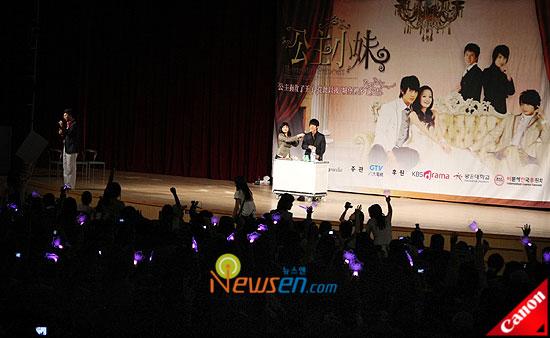 Chinese artist Wu Zun promotes Romantic Princess in Seoul