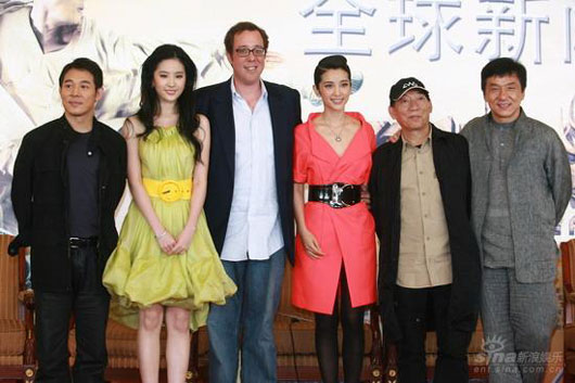 The Forbidden Kingdom team at Beijing media event