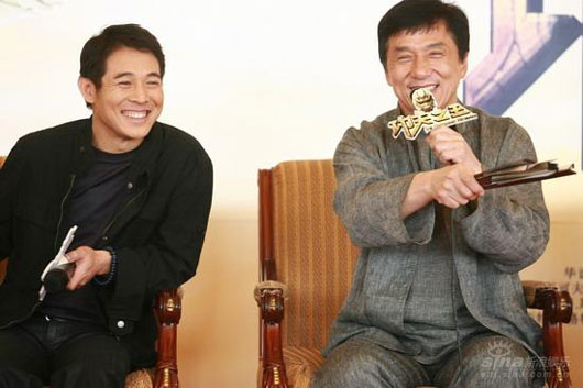Jackie Chan and Jet Li The Forbidden Kingdom in Beijing