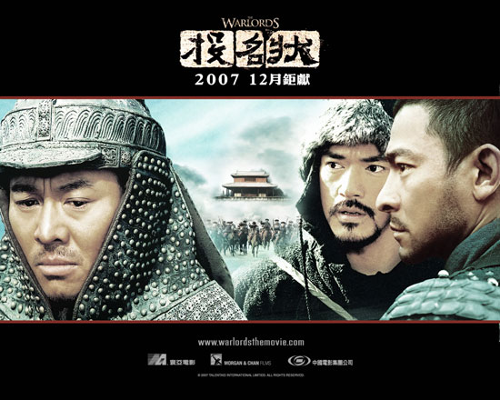 Chinese movie The Warlords poster