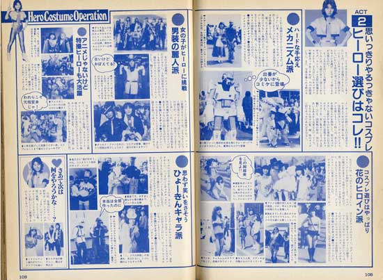 My Anime Japanese magazine where the word cosplay was first used