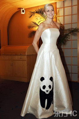 South African swimmer Charlene Wittstock in cute panda gown