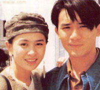 Old photo of Hong Kong celebrity couple Tony Leung and Carina Lau