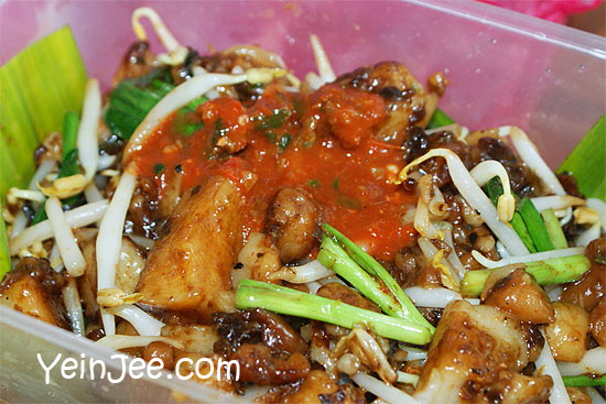 Stir-fried rice cakes from Ipoh, Malaysia